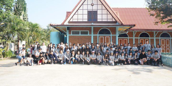 2017-2018 MS Camp
